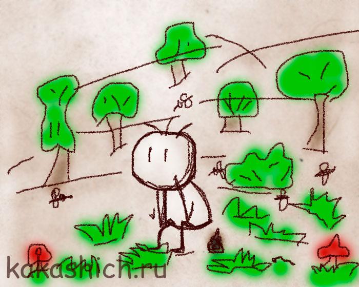 какаем-в-лесу