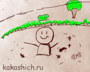 какать-в-озере