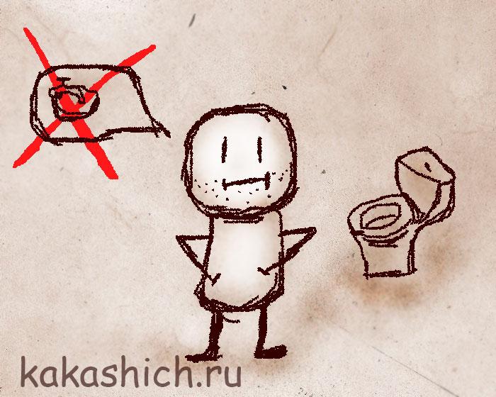 мужчины-не-моют-руки-после-туалета