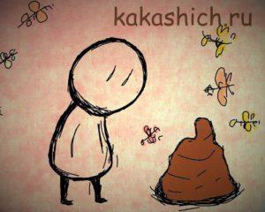 http://kakashich.ru/